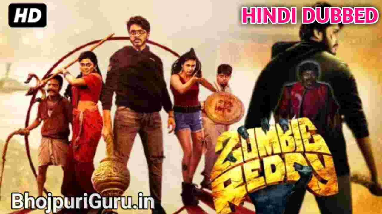 Zombie Reddy Hindi Dubbed Full Movie Download Bolly4u
