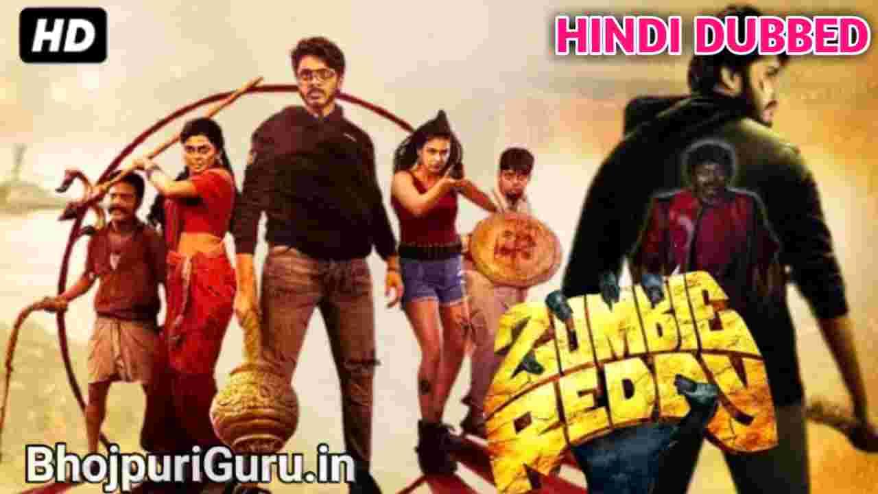 Zombie Reddy Hindi Dubbed Full Movie