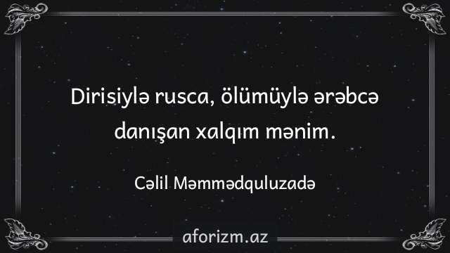 celil-memmedquluzade-aforizm-millet-Azerbaycan-xalq-rusca