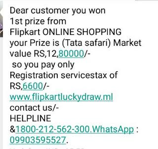 flipkart-scam