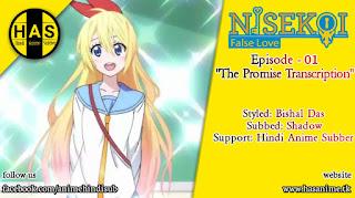 Nisekoi: False Love Hindi Subbed Download 720P HD