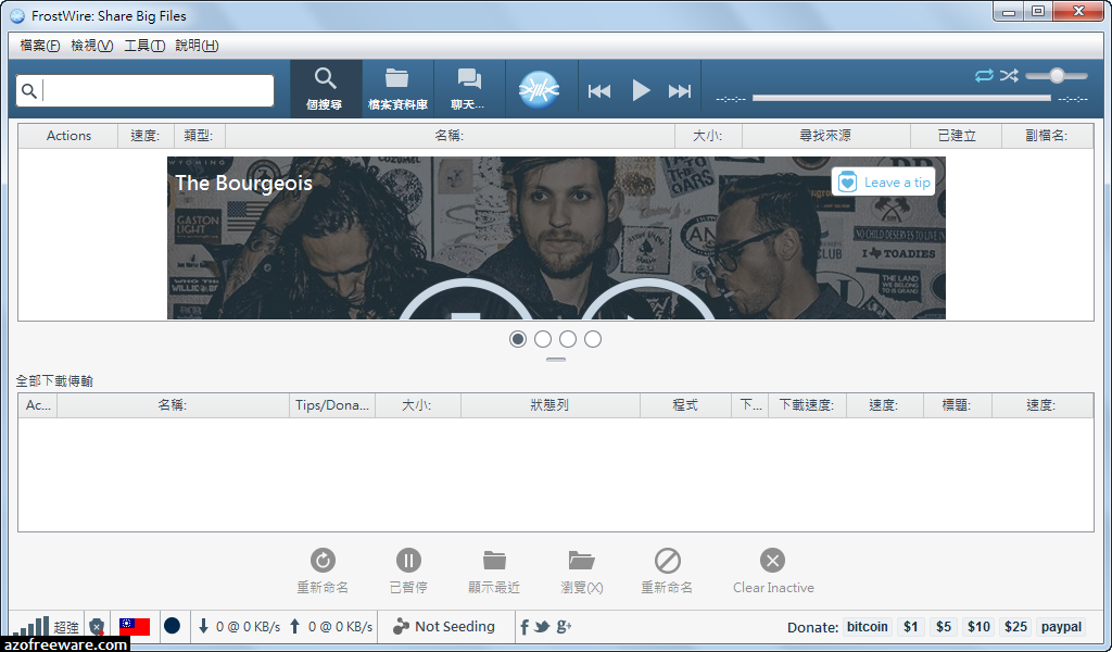 FrostWire 6 7 9 中文版- 具有影音下載功能的BT下載軟體- 阿榮