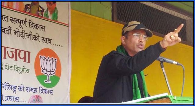 BP Bajgai addressing meeting in Mungpoo