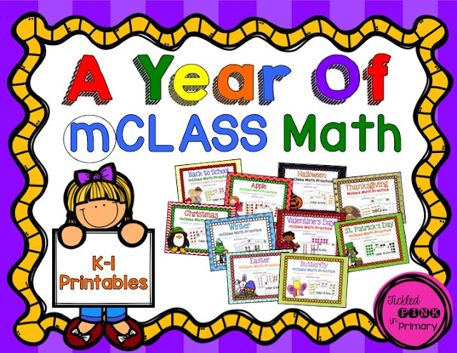 mClass Math Activities - Math Bundle
