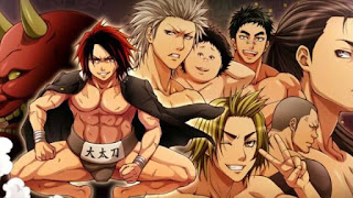 Hinomaruzumou Batch Subtitle Indonesia