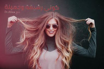 شكلُ شعرك دليلك للاعتناء به |  3 خطوات لتعرفي نوع شعرك بدقة