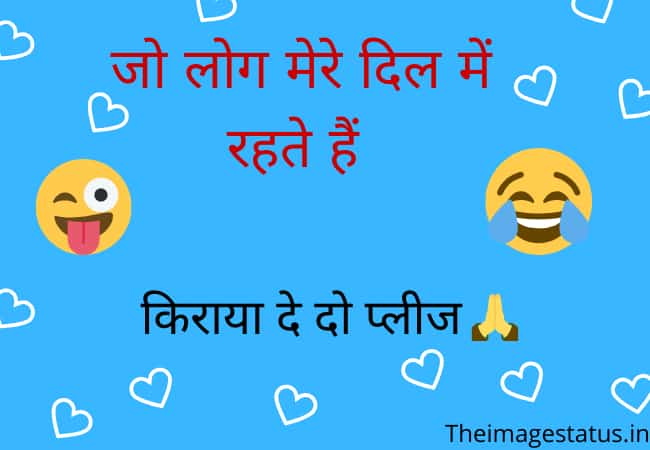 Latest Funny Whatsapp Status Images Jokes Download Hd