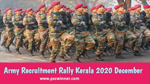 Army Recruitment Rally Kerala December 2020