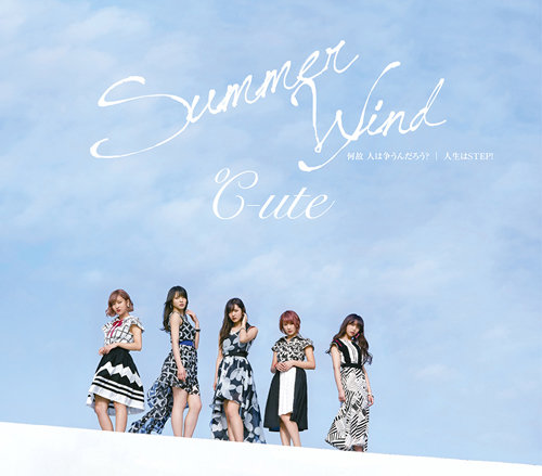 °C-ute  - Summer Wind