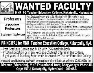 MNR Degree and PG College Recruitment