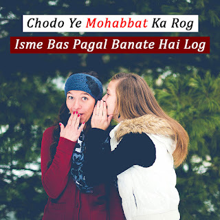 Attitude-Girl-Dp-For-Whatsapp