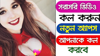 Real Girls Chat and Talk Video Call Live Meet Chatroom