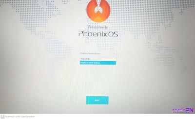 تثبيت نظام phoenix os على الكمبيوتر