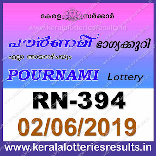 "Keralalotteriesresults.in, ""kerala lottery result 2 06 2019 pournami RN 394"" 2th June 2019 Result, kerala lottery, kl result, yesterday lottery results, lotteries results, keralalotteries, kerala lottery, keralalotteryresult, kerala lottery result, kerala lottery result live, kerala lottery today, kerala lottery result today, kerala lottery results today, today kerala lottery result,2 6 2019, 2.6.2019, kerala lottery result 2-6-2019, pournami lottery results, kerala lottery result today pournami, pournami lottery result, kerala lottery result pournami today, kerala lottery pournami today result, pournami kerala lottery result, pournami lottery RN 394 results 2-6-2019, pournami lottery RN 394, live pournami lottery RN-394, pournami lottery, 2/06/2019 kerala lottery today result pournami, pournami lottery RN-394 2/6/2019, today pournami lottery result, pournami lottery today result, pournami lottery results today, today kerala lottery result pournami, kerala lottery results today pournami, pournami lottery today, today lottery result pournami, pournami lottery result today, kerala lottery result live, kerala lottery bumper result, kerala lottery result yesterday, kerala lottery result today, kerala online lottery results, kerala lottery draw, kerala lottery results, kerala state lottery today, kerala lottare, kerala lottery result, lottery today, kerala lottery today draw result"