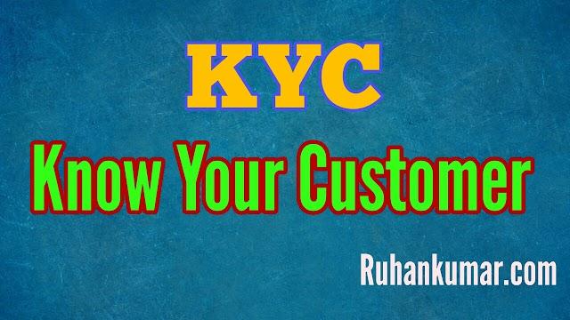 KYC kya hai? KYC Full Form And KYC Document kya hai Hindi