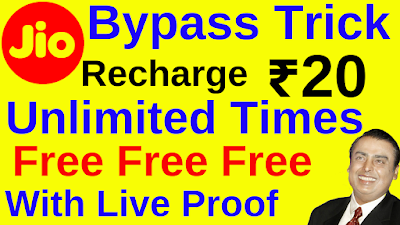 Jio ₹20 Recharge Free Unlimited