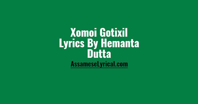 Xomoi Gotixil Lyrics