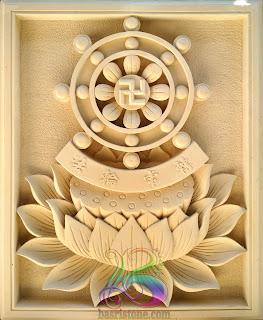 Logo ukiran batu alam