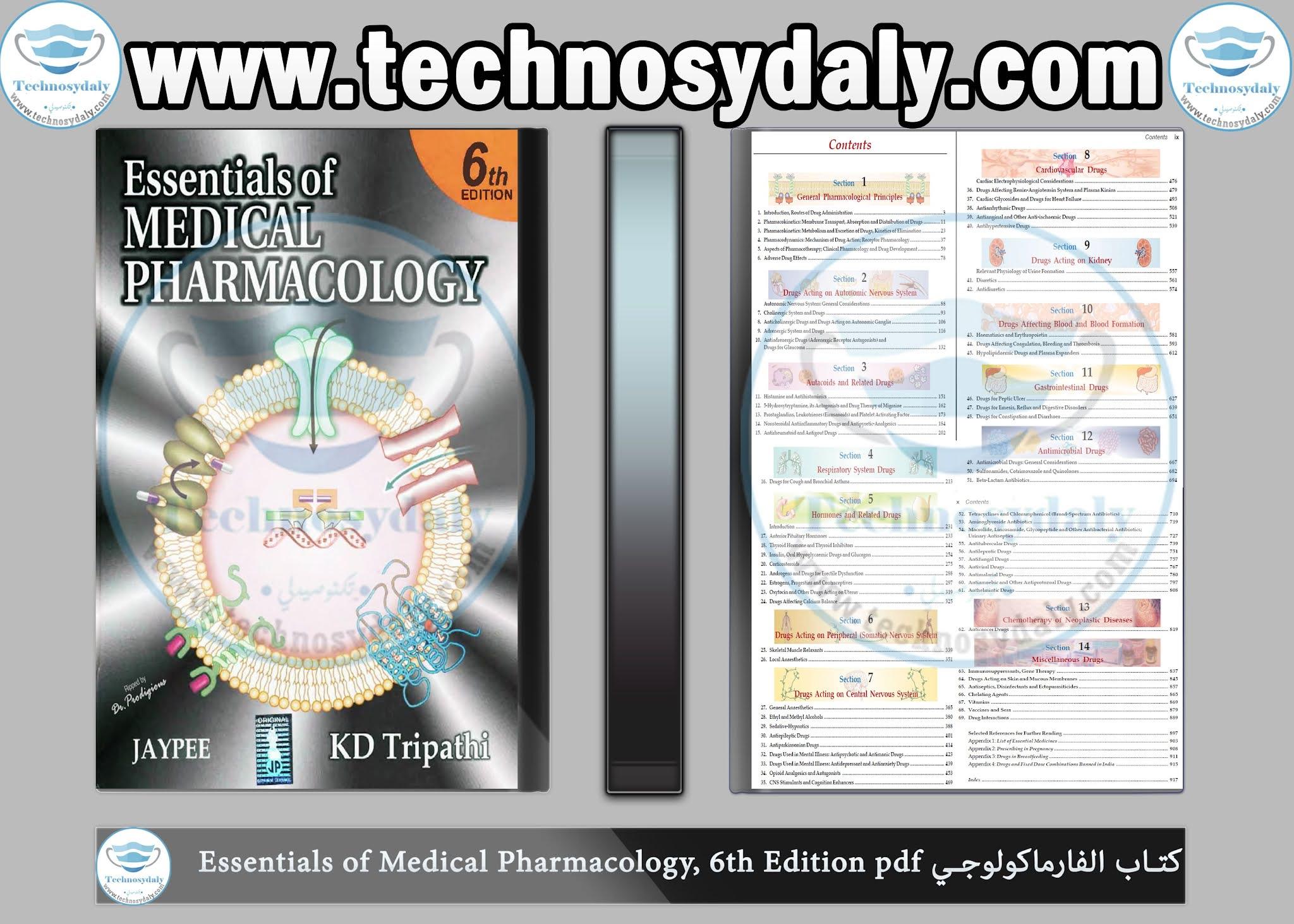 كتاب الفارماكولوجي Essentials of Medical Pharmacology, 6th Edition pdf