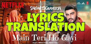 Main Teri Ho Gayi Lyrics in English   With Translation   – Sardar Ka Grandson   Millind Gaba