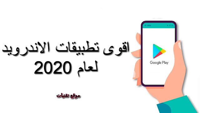 https://www.te9nyat.com/2020/01/2020.html