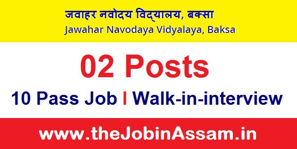 JNV, Baksa Recruitment 2021: