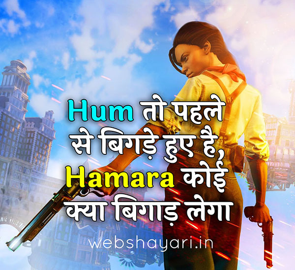 latest attitude status photo fb status whatsapp status