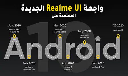 realme-ui-andoid-10