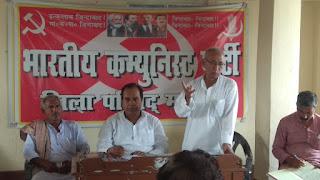 cpi-madhubani-meeting-for-election