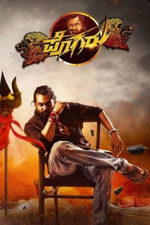 Download Pogaru (2021) Multi Audio {Hindi-Kannada-Tamil} Movie 480p | 720p | 1080p WEBRip 600MB | 1.4GB