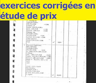 5 exercices corrig es en tude de prix btp et g nie civil for Prix etude de sol