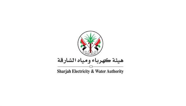 التسجيل لبرنامج المنح الدراسية هيئة كهرباء ومياه الشارقة