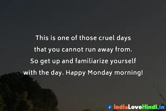 monday good morning quotes in hindi