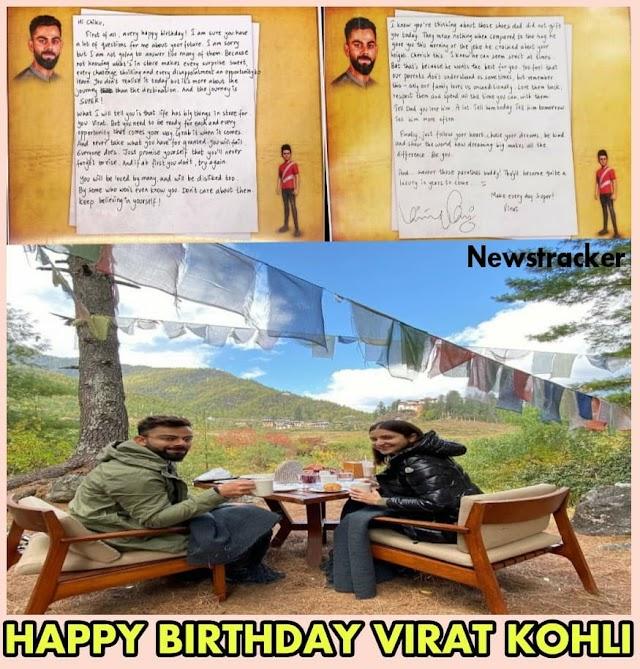 Virat kohli birthday,Virat Kohli age,Image and childhood amazing story news tracker