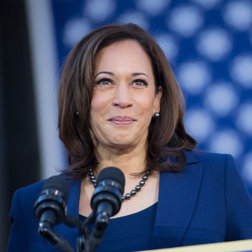 Senator Kamala Harris photos