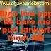 Bigo live app ke bare me puri jankari hindi me