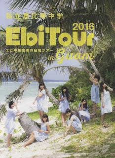 EbiTour 2016 in guam - Ebichu-tankentai no hikyo tour -