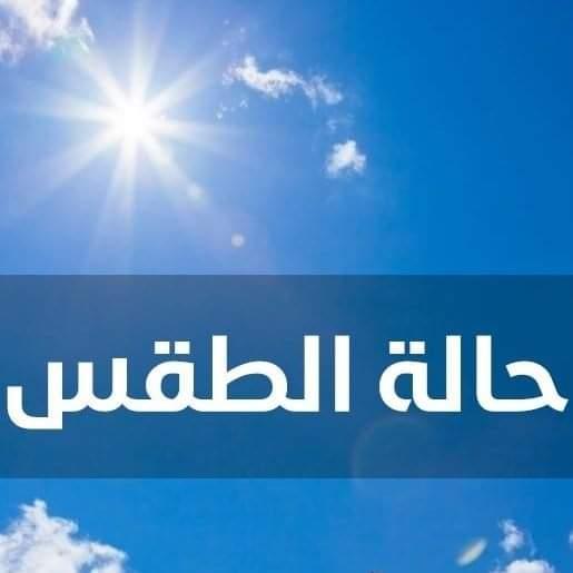 توقعات أحوال الطقس في المغرب يوم الأربعاء 19 غشت 2020