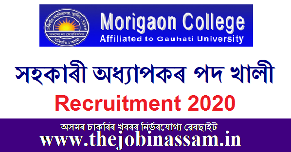 Marigaon College, Recruitment 2020: Assistant Professor [04 posts]