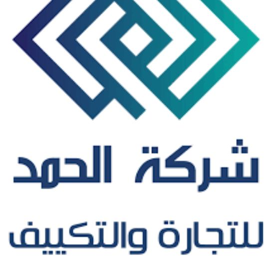 وظائف فى شركة الحمد للمقاولات فى القاهرة