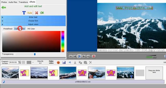 برنامج تحويل الصور إلى فيديو