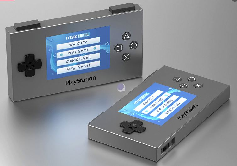 Sony came up with how to play the PlayStation 5 outside the home