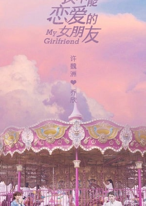 My Girlfriend, Chinese Drama, release.. Plot, Synopsis