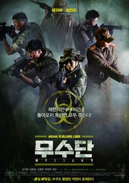 Sinopsis Film Korea Terbaru : Musudan (2016)