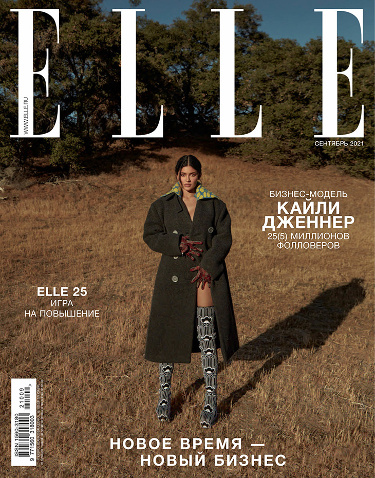 Kylie Jenner teams up with Greg Swales for the slick new Fall cover story of Elle Magazine's Russian Edition.