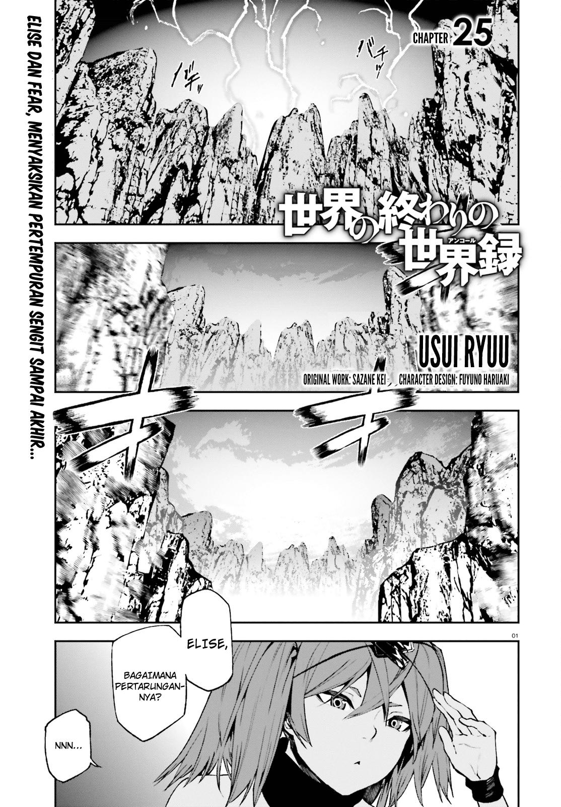 Baca Komik Sekai no Owari no Encore Chapter 25 Bahasa Indonesia Page 3 Kintamaindo