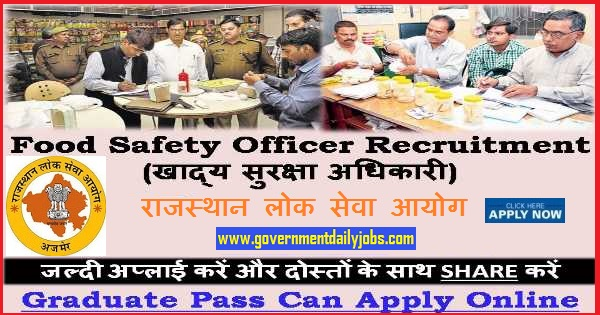 RPSC Food Safety Officer Recruitment 2019 - 98 Vacancies Online