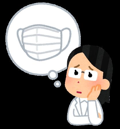 マスクの心配をする医師のイラスト(女性)