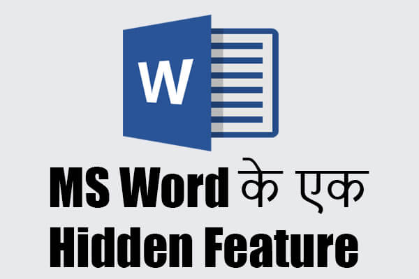 ms-word-tips-tricks