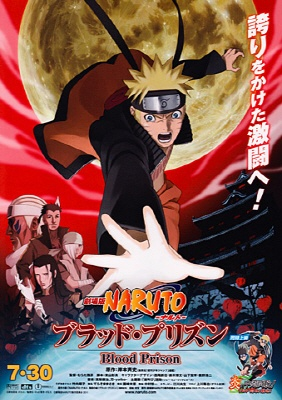 Naruto: Shippuuden Movie 5 - Blood Prison BD